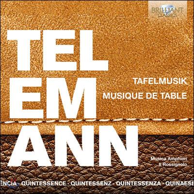 Pieter-Jan Belder 텔레만: 타펠무지크 외 (Telemann: Tafelmusik)