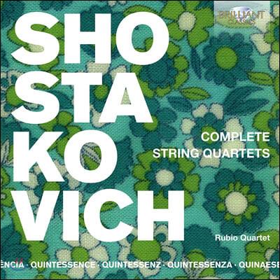 Rubio Quartet 쇼스타코비치: 현악사중주 전곡 (Shostakovich: Complete String Quartets)