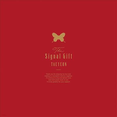 태연 (Taeyeon) - Signal Gift (지역코드2)(DVD+CD) (완전한정생산반)