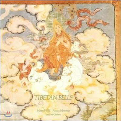 Henry Wolff, Nancy Hennings, Drew Gladstone (헨리 울프, 낸시 헤닝스, 드류 글래드스톤) - Tibetan Bells