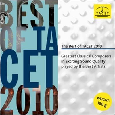 타쳇 베스트 2009 (The Best of TACET 180g LP)