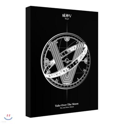 WayV - Take Over the Moon POSTCARD BOOK