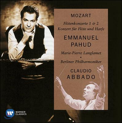 Emmanuel Pahud 모차르트: 플루트 협주곡 - 엠마누엘 파후드, 클라우디오 아바도