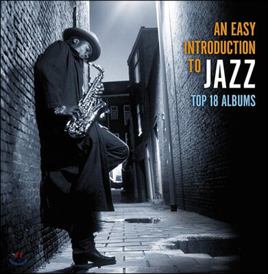 18개의 재즈 명반 모음집 (Easy Introduction To Jazz: Top 18 Albums)