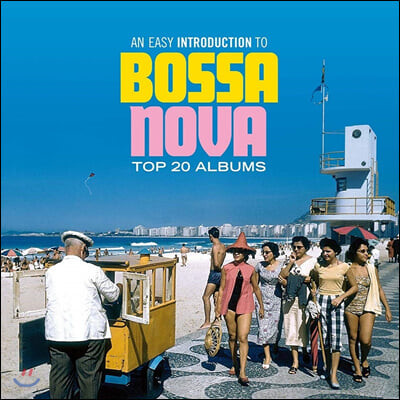 20개의 보사노바 명반 모음집 (Easy Introduction To Bossa Nova: Top 20 Albums)