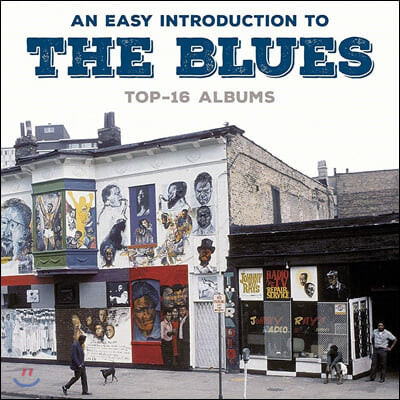 16개의 블루스 명반 모음집 (Easy Introduction To the Blues: Top 16 Albums)