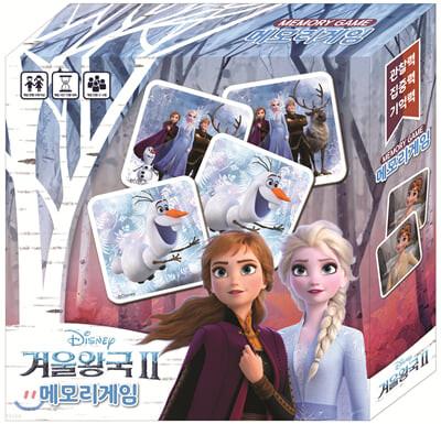 디즈니 겨울왕국 2 메모리 게임