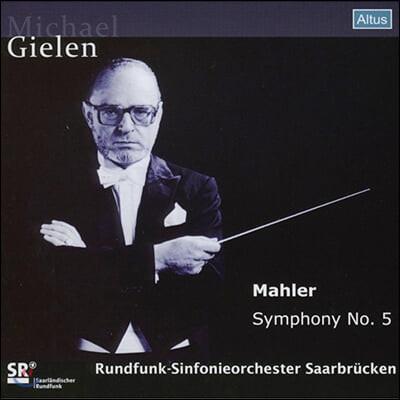 Michael Gielen 말러: 교향곡 5번 - 미하일 길렌 (Mahler: Symphony No.5)