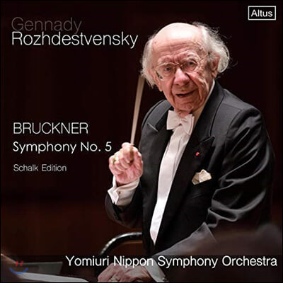 Gennady Rozhdestvensky 브루크너: 교향곡 5번 (Bruckner: Symphony WAB105)