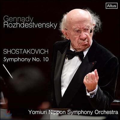 Gennady Rozhdestvensky 쇼스타코비치: 교향곡 10번 (Shostakovich : Symphony Op. 93)
