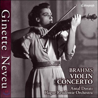 Ginette Neveu 브람스: 바이올린 협주곡 (Brahms: Violin Concerto)