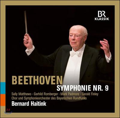 Bernard Haitink 베토벤: 교향곡 9번 '합창' (Beethoven: Symphony Op.125 'Choral')