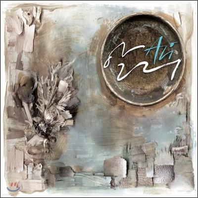 알리 (Ali) - 2nd 미니앨범 : 지우개