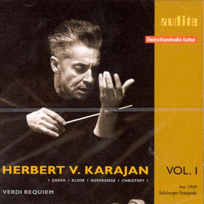 카라얀 에디션 1집 - 베르디 : 레퀴엠 (Verdi : Messa Da Requiem) - Herbert Von Karajan