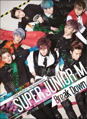 슈퍼 주니어 엠 (Super Junior-M) 2집 - Break Down