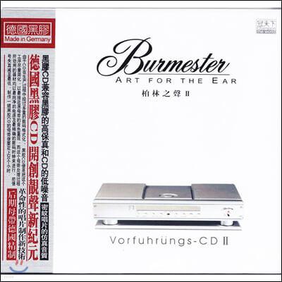 버메스터와 콜라보레이션한 오디오파일 테스트 음반 2집 (Burmester: Art For The Ear Vol.2)