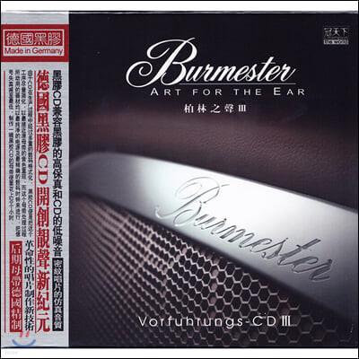 버메스터와 콜라보레이션한 오디오파일 테스트 음반 3집 (Burmester: Art For The Ear Vol.3)