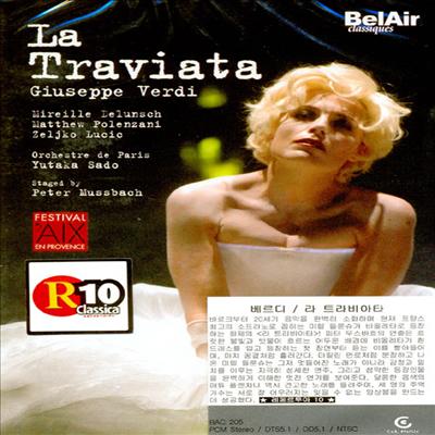 베르디 : 라 트라비아타 (Verdi : La Traviata) (한글무자막)(DVD) - Mireille Delunsch
