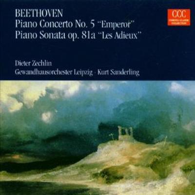 베토벤: 피아노 협주곡 5번 '황제', 피아노 소나타 26번 '고별' (Beethoven: Piano Concerto No.5 'Emperor', Piano Sonata No.26 'Les adieux') - Dieter Zechlin