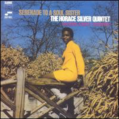 Horace Silver - Serenade To A Soul Sister (RVG Edition)