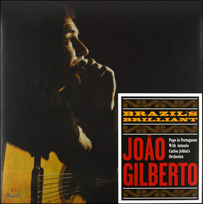 Joao Gilberto (주앙 질베르토) - Brazil's Brilliant [LP]