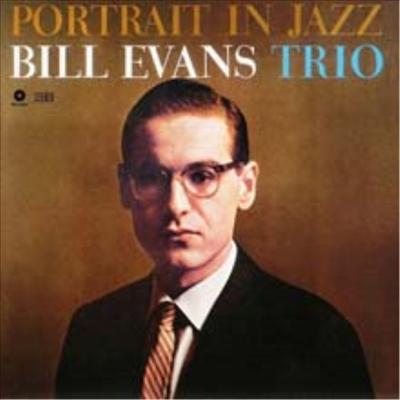 Bill Evans Trio - Portrait In Jazz (180g Audiophile Vinyl LP)