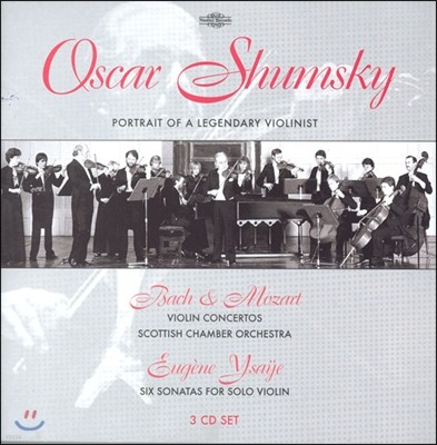 Oscar Shumsky 이자이: 무반주 바이올린 소나타 / 바흐 & 모차르트: 협주곡