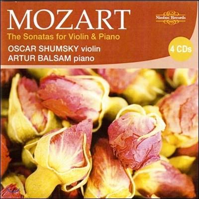 Oscar Shumsky 모차르트: 바이올린 소나타 전곡 (Mozart: The Sonatas for Violin and Piano) 오스카 슘스키