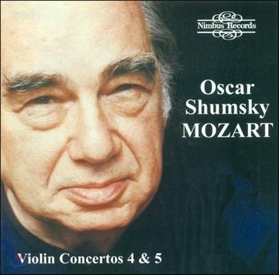Oscar Shumsky 모차르트: 바이올린 협주곡 4, 5번 (Mozart: Violin Concertos No.4 & 5) 오스카 슘스키