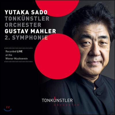 Yutaka Sado 말러 교향곡 2번 (Mahler: Symphony No. 2)