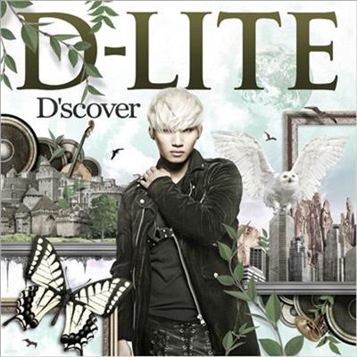 대성 (D-Lite) - D'scover