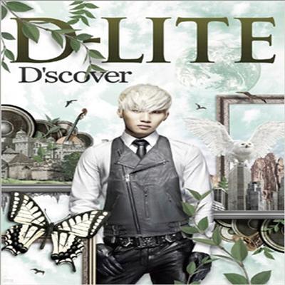 대성 (D-Lite) - D'scover (CD+DVD)