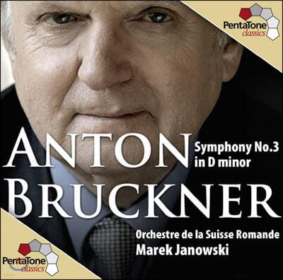 Marek Janowski 브루크너: 교향곡 3번 - 마렉 야노프스키