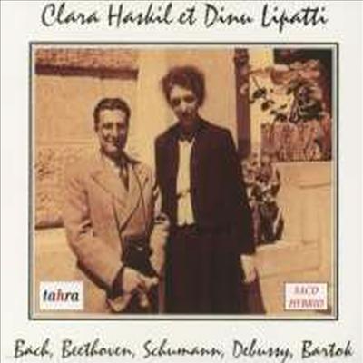 클라라 하스킬과 디누 리파티 (Clara Haskil & Dinu Lipatti) (SACD Hybrid)(Digipack) - Clara Haskil
