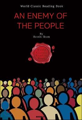민중의 적 : An Enemy of the People (연극대본: 영어원서)
