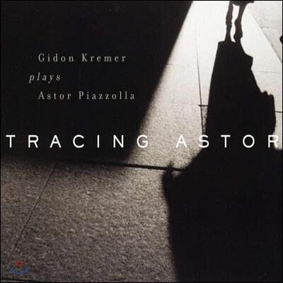 Gidon Kremer 트레이싱 아스토르 (Tracing Astor)