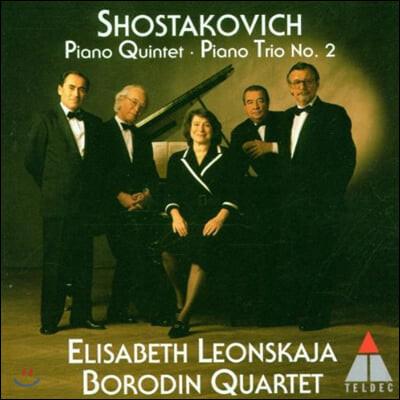 Borodin Quartet 쇼스타코비치: 피아노 오중주, 피아노 삼중주 2번 (Shostakovich: Piano Qunitet, Piano Trio Op. 67)