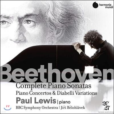 Paul Lewis 베토벤: 피아노 소나타 전곡, 피아노 협주곡 전곡, 디아벨리 변주곡
