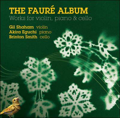 Gil Shaham 포레: 바이올린 소나타 1번, 피아노 트리오, 바이올린 소품들 - 길 샤함 (The Faure Album)