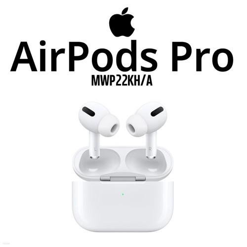 [애플정품]애플 에어팟 프로 무선충전 (MWP22KH/A)/당일출고