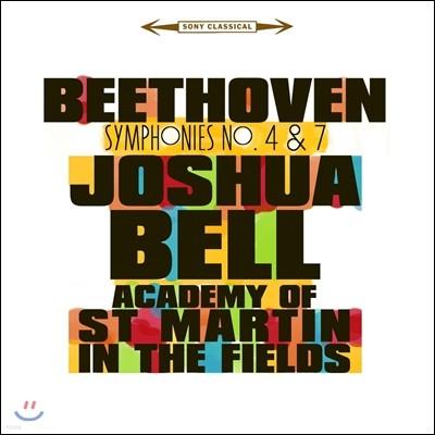 베토벤 : 교향곡 4 & 7번 - 조슈아 벨