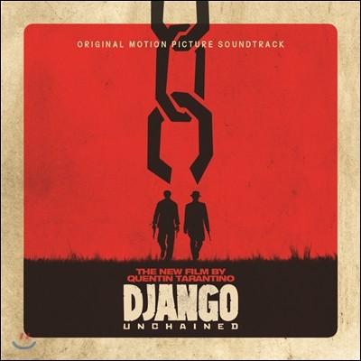 Django: Unchained (장고: 분노의 추적자) OST