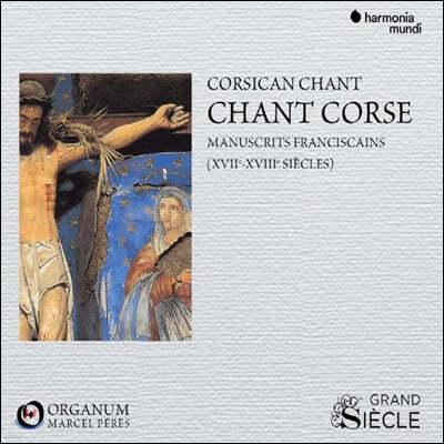 Marcel Peres 코르시카의 성가 - 프란체스코회의 필사본 (Chant Corse: Manuscrits franciscains)