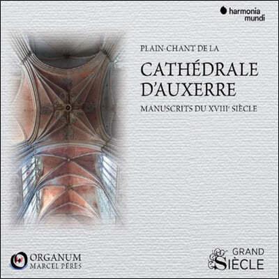Marcel Peres 18세기 옥세르 사원의 단선율 성가 (Plain-chant de la Cathedrale d'Auxerre)