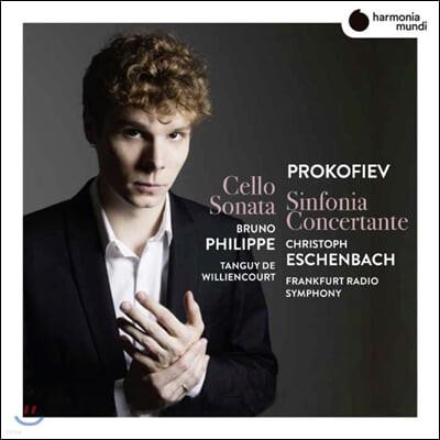 Bruno Philippe 프로코피에프: 첼로와 오케스트라를 위한 신포니아 콘체르탄테, 첼로 소나타 (Prokofiev: Sinfonia concertante, Sonata)