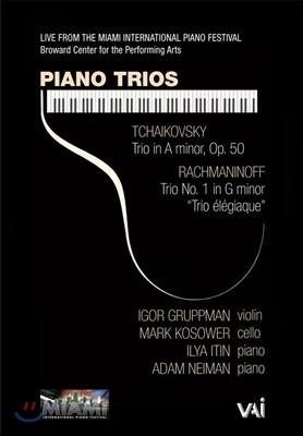 차이코프스키 & 라흐마니노프 : 피아노 삼중주