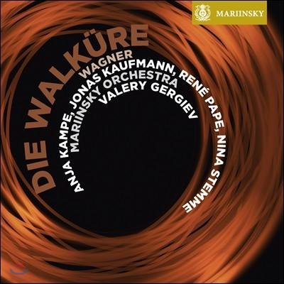 Valery Gergiev 바그너: 발퀴레 (Wagner: Die Walkure) 발레리 게르기에프
