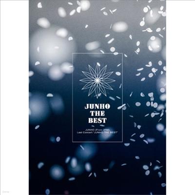 준호 (Junho) - Last Concert 'Junho The Best' (지역코드2)(2DVD)