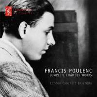 풀랑크: 두대의 클라리넷을 위한 소나타 Op.7 (Poulenc: Sonata for Two Clarinets, Op.7) (2 For 1) - London Conchord Ensemble