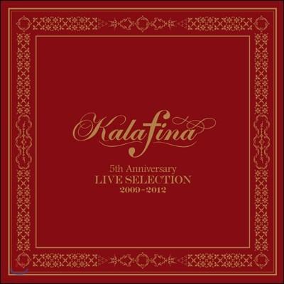 Kalafina - 5th Anniversary Live Selection